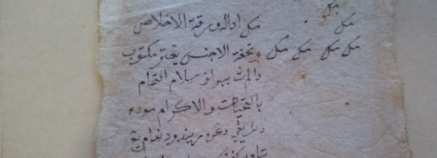 Short Notes and Scribbles in Malay Manuscripts