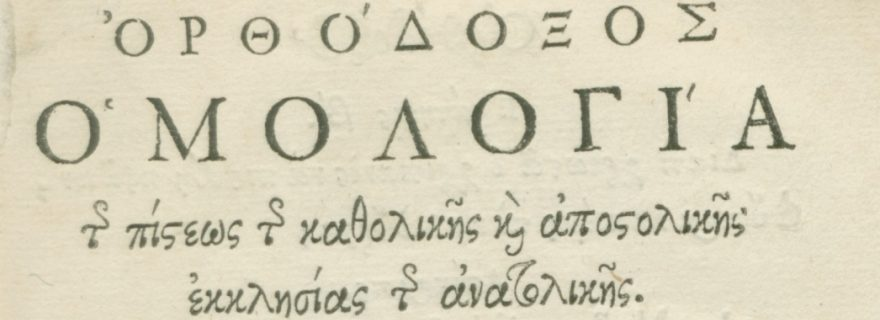 A sheer endless peregrination: a Greek Orthodox creed printed in Amsterdam