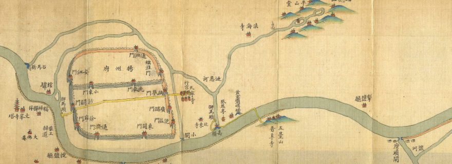 Route Map for an Imperial Inspection Tour to South China, 1784